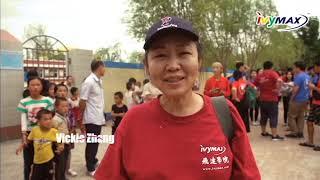 2018 IvyMax Global Philanthropy Leadership Internship Programs - Ningxia