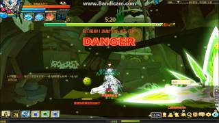 Elsword Tactical Trooper 4-X HELL BOSS.