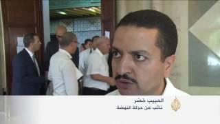 مجلس النواب التونسي يحجب الثقة عن حكومة الصيد
