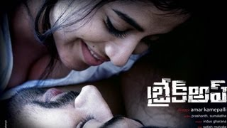 Break Up Telugu Movie HD Trailer | First On Net