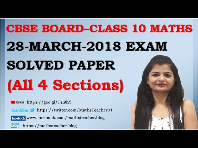 CBSE BOARD Class 10 Maths Leak Paper Solution (Section A)  | 28-March-2018