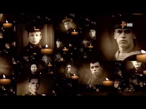 Светлой памяти павших в борьбе против фашизма. Минута молчания 9 мая 2018 года, РЕН ТВ (Full HD)