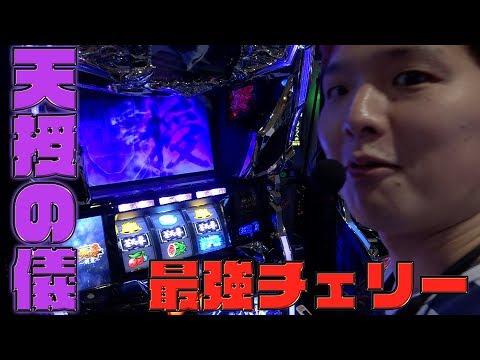 【蒼天の拳〜朋友〜】6号機蒼天の拳が意外と面白い!!【sasukeのパチスロ卍奴#26】