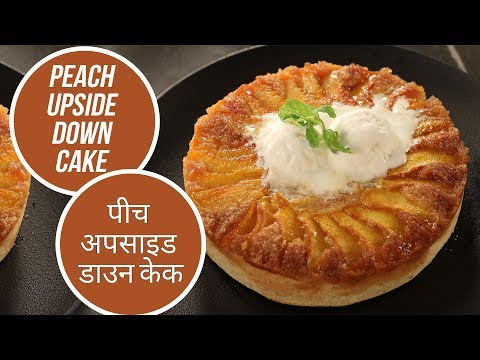 Peach Upside Down Cake |  पीच अपसाइड डाउन केक | Sanjeev Kapoor Khazana