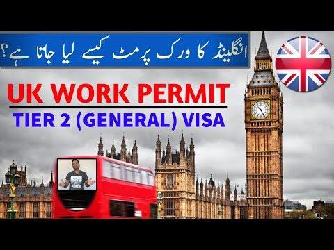 How To Get UK Work Permit   TIER 2 (General) Visa Requirements    Visa Guru