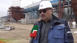 Строительство Грозненской ТЭС вступило в завершающую стадию