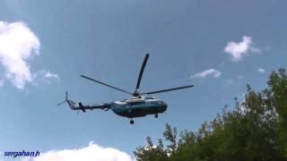 ПОЛЁТ и приземление ВЕРТОЛЁТА МИ-8.Удачно! Landing helicopter MI 8(Приземление вертолёта ми 8 в городе Сергач.Прилетел губернатор Шанцев В.П.Сьёмка в черте города., 2015-10-07T07:04:49.000Z)