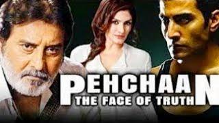 पहचान: सच्चाई का चेहरा (2005) पूर्ण हिंदी मूवी | रवीना टंडन, सुधांशु पांडेय
