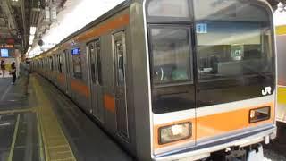 中央線209系1000番台新宿駅発車!2