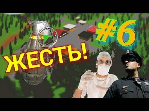 withstandz читы