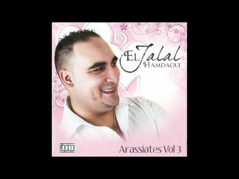 jalal el hamdaoui 2011 arrassiates vol 3