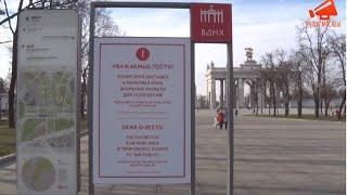 Москва на фоне эпидемии коронавируса - COVID19