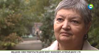 ГЛАВНАЯ ТЕМА: Эмигранты уезжают из России