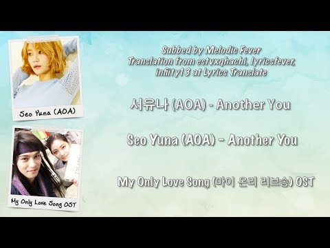 Seo Yuna (서유나) (AOA) - Another You (My Only Love Song OST) [English subs + Rom + Hangul]