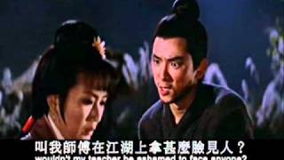 The One Armed Swordsman   (1967) Part 11 15.flv