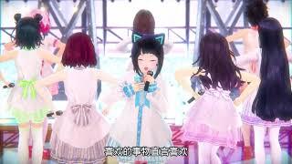 "GEMS COMPANY""JAM GEM JUMP!!!"" Music Video 简体中文字幕【SQUARE ENIX】"