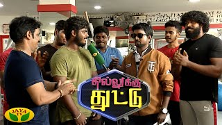 Dhilluku Dhuddu-Jaya tv Show