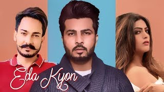 Eda Kyon (Saleem Hussain) Mp3 Song Download