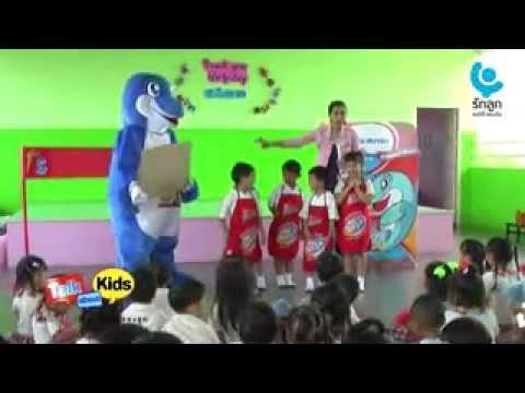 talk about kids รร.อนุบาลบ้านสนุกคิด 1/3(27/07/55)