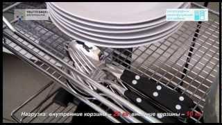 Волшебный угол - решение для углового шкафа(На видео презентация волшебного уголка для кухни, это функциональная и удобная система для углового шкафа., 2012-06-21T11:22:09.000Z)