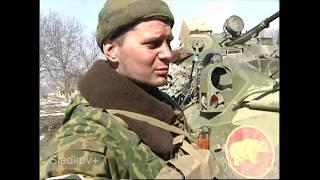 Отход РГСпН 2 й 14 й Полное видео