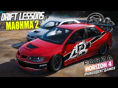 ΜΑΘΗΜΑ DRIFT ΑΛΛΑ TOKIO DRIFT  | Forza Horizon 4 Drift Lessons 2