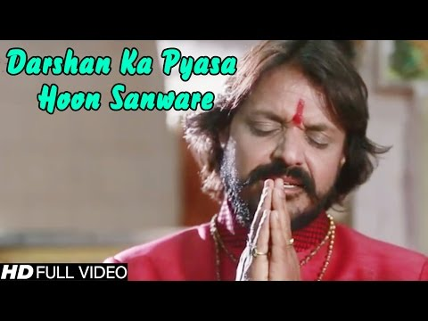 Darshan Ka Pyasa Hoon Sanware दर्शन दे दे रे    Pappu Sharma Khatu Wale    Latest Khatu Shyam Bhajan