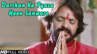 Video Darshan Ka Pyasa Hoon Sanware दर्शन दे दे रे || Pappu Sharma Khatu Wale || Latest Khatu Shyam Bhajan download MP3, 3GP, MP4, WEBM, AVI, FLV Oktober 2018