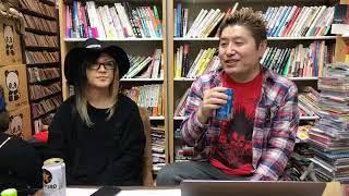 豪の部屋 ゲスト:HISASHI 2019年1月15日