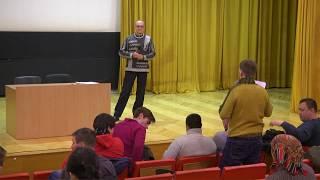 """Семинар """"Введение в мессианскую теологию"""" открытый урок Борис Грисенко 05.02.2018"""