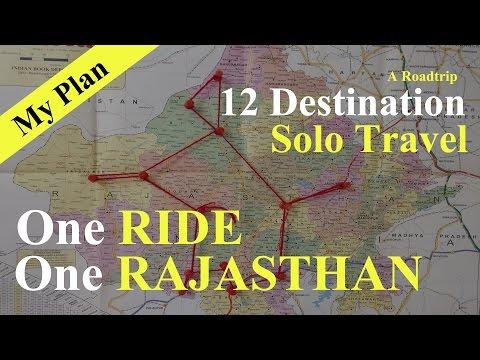 Rajasthan Roadtrip plan | 12 Desitination Travel | Solo Ride | RE Himalayan