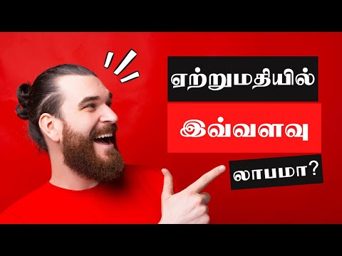 Awareness on Profitability in Export Business by Export Help