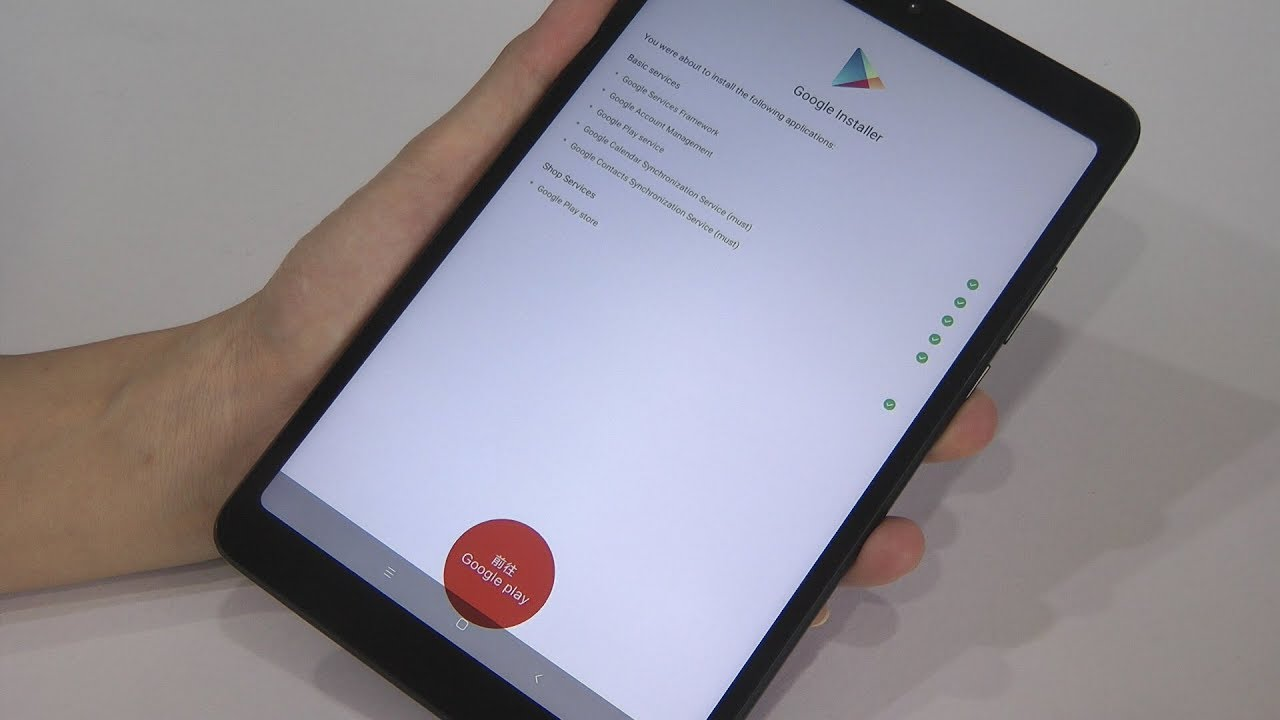 How to install Google Play Store on Mi Pad 4?