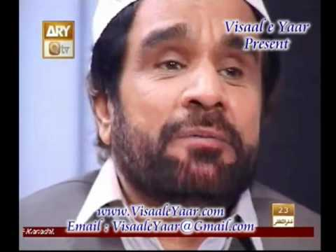 URDU NAAT(Ya Muhammad )YOUSUF MEMON IN QTV.BY Visaal