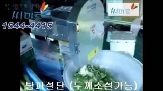 HKS-100 씨마트 탕파절단기