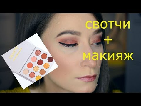 Colourpop YOU HAD ME AT HELLO Palette | A Must Buy! - YouTube