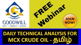 MCX CRUDE OIL TRADING TECHNICAL ANALYSIS SEP 01 2016 IN TAMIL