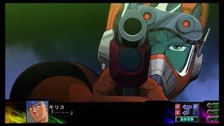 第3次スーパーロボット大戦Z 時獄篇』から人気作ボトムズシリーズ全攻撃シーンを紹介!スコープドッグはRMとほぼ変わらないので割愛しました...