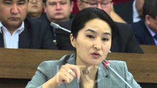 Индира Джолдубаева отчиталась относительно работе органов прокуратуры