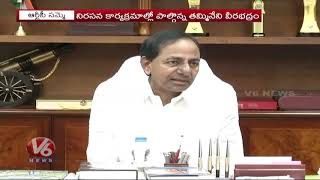 TSRTC Strike : Opposition Parties Support For Telangana Bandh On Oct 19  Telugu News