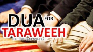 Dua e Taraweeh ♥ - Taraweeh ki Dua - Ramadan 2019 Tarawih Beautiful Dua ♥