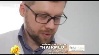 видео Выпадение волос у подростков. Почему и что делать?