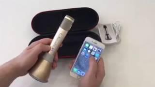 Беспроводной караоке-микрофон TUXUN K068 - ОБЗОР(Купить со скидкой можно здесь: http://www.tuxunstore.ru/, 2017-02-09T11:18:31.000Z)