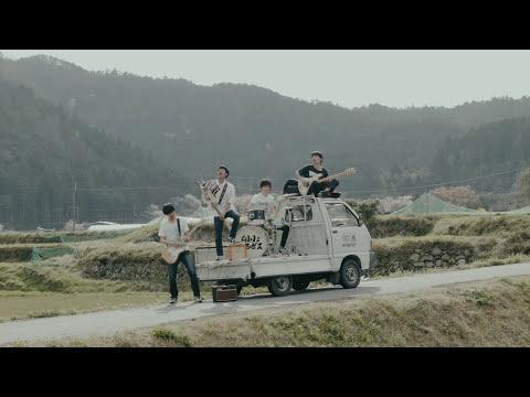 ムノーノ=モーゼス - シーブリーズ(MUSIC VIDEO)