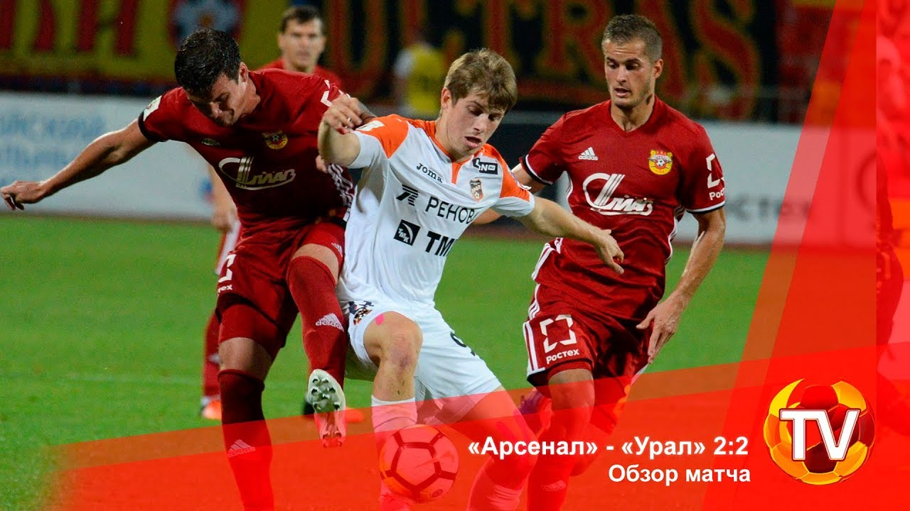Спартак - Арсенал Тула 2:0 видео