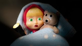 Masha and the Bear Toys 🐻 Masha is afraid of the dark 📺🔦