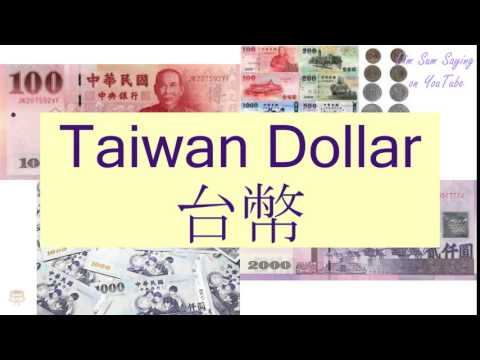 """TAIWAN DOLLAR"" in Cantonese (台幣) - Flashcard"