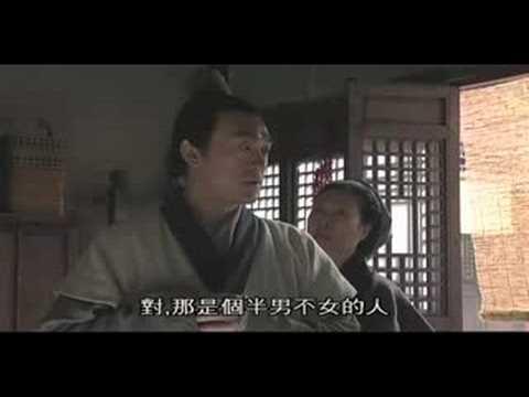 大宋提刑官 Legend of Song Ci 15-3