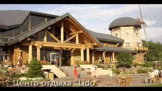 Вид на жительство в Латвии(, 2012-02-12T22:02:43.000Z)