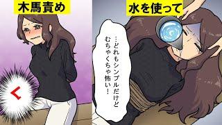 喰フ女(1)